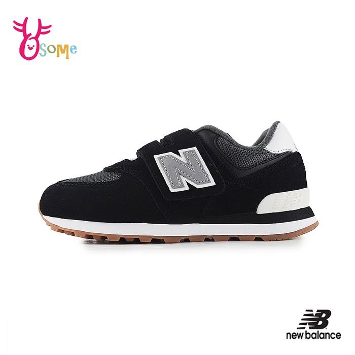New Balance 574 中大童 成人女款 運動鞋 寬楦麂皮復古慢跑鞋 P8463黑色OSOME奧森鞋業