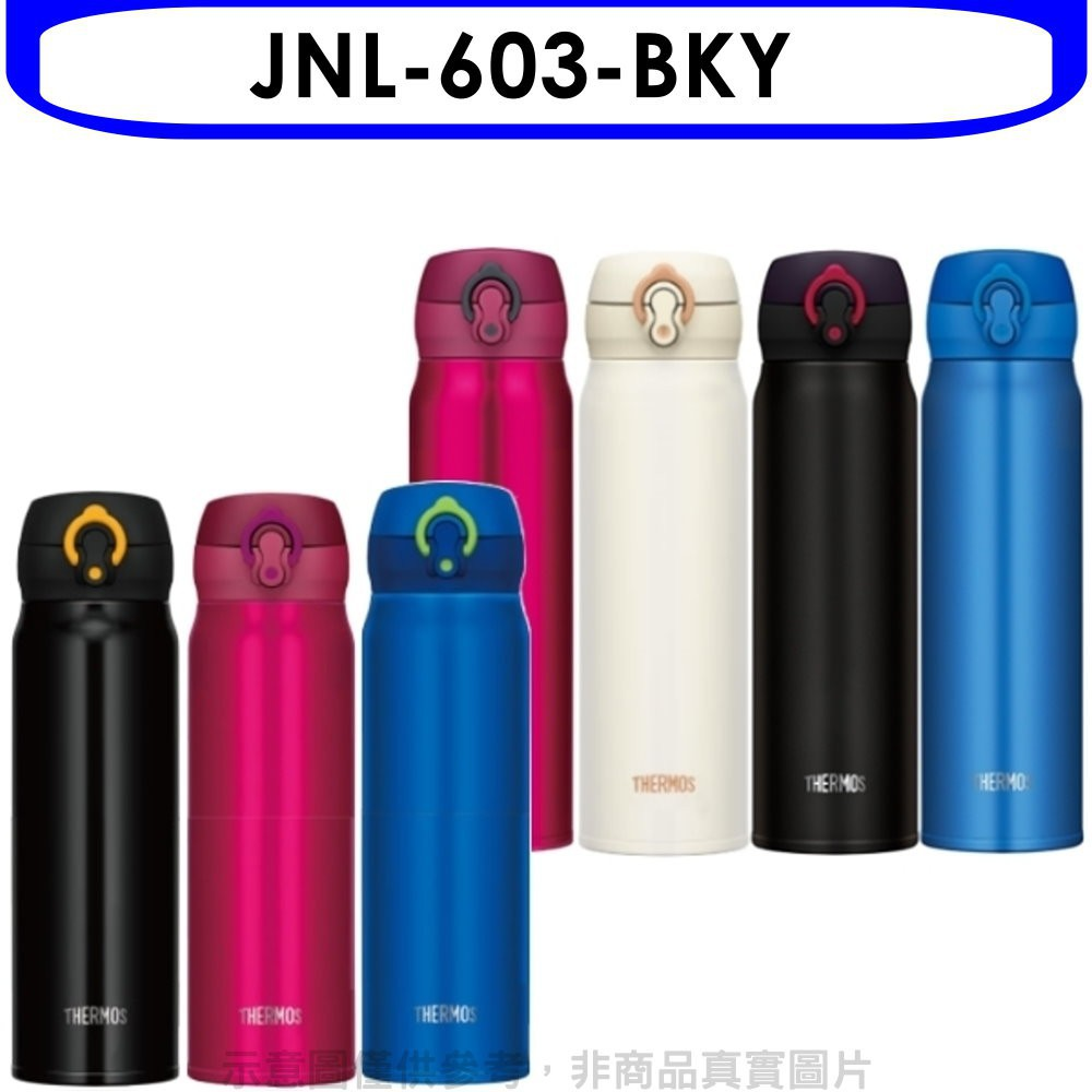 膳魔師【JNL-603-BKY】600cc彈蓋超輕量(與JNL-602同款)保溫杯BKY亮彩 分12期0利率