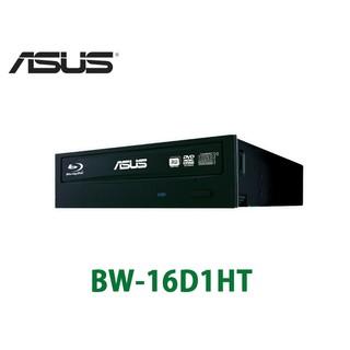 附發票 華碩 BW-16D1HT 16X倍 內接 藍光 DVD-RW 光碟燒錄機 SATA介面 臺中市