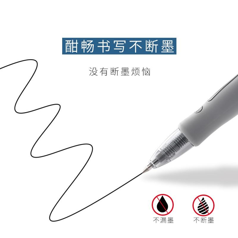 特價 真彩子彈頭按動中性筆ins簡約藍黑色水筆文具辦公用品批發簽字筆潮黑色筆芯0.5mm速干碳素筆學生用考試專用筆