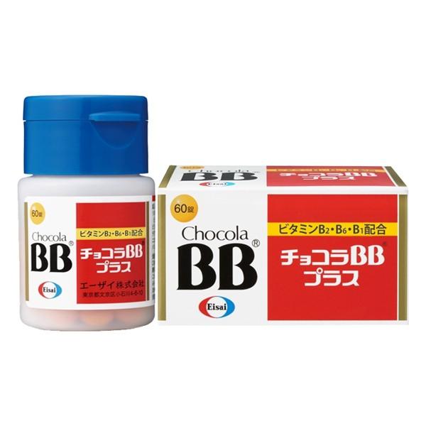 Chocola BB Plus 俏正美BB Plus 60錠 2入組【瑞昌藥局】015792 高單位B群