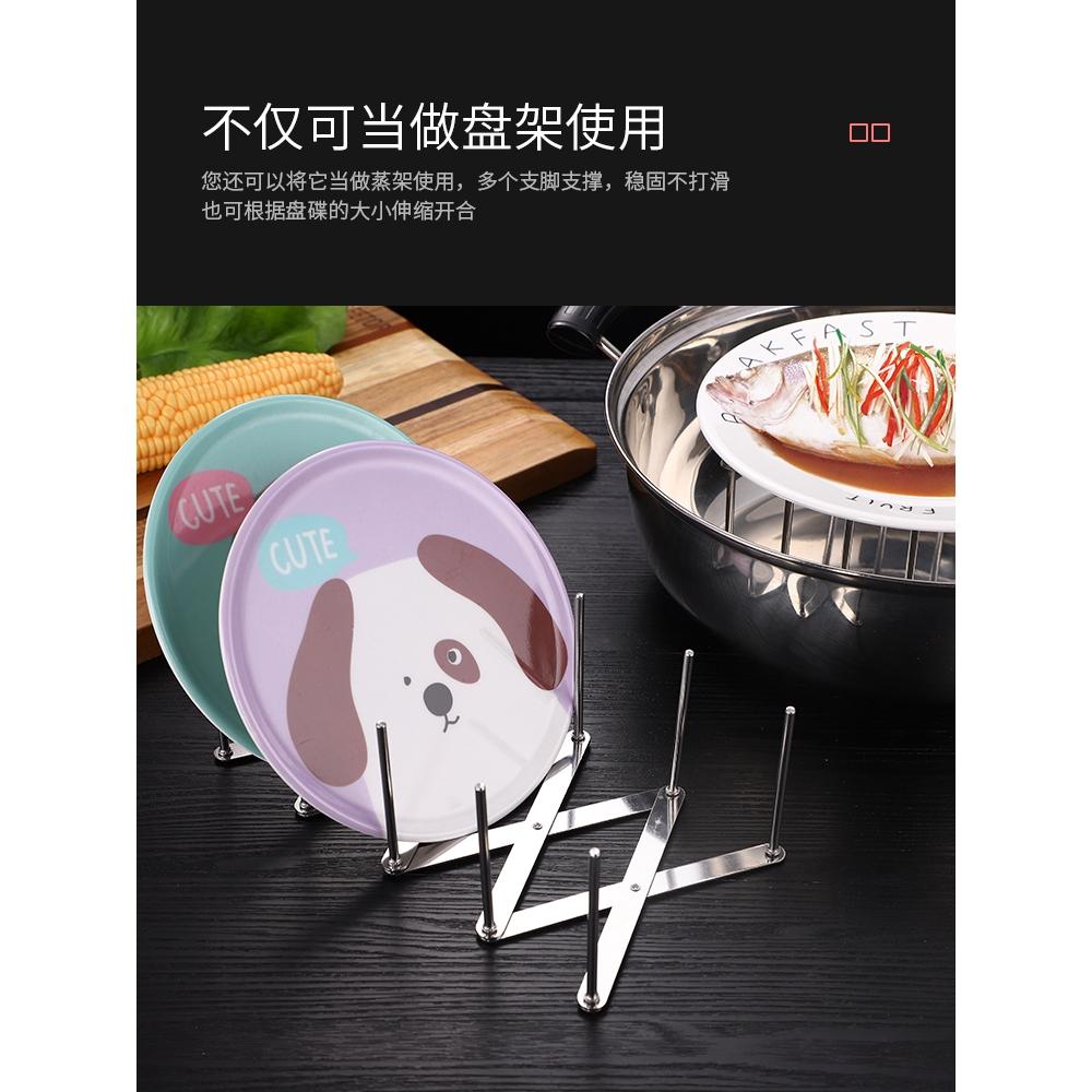 超值現貨 可摺疊碗盤架 碗盤架子託 不鏽鋼鍋蓋架 側放碗盤碟架 廚房收納 置物架 可拉伸多功能蒸架 可伸縮 鍋蓋收納件
