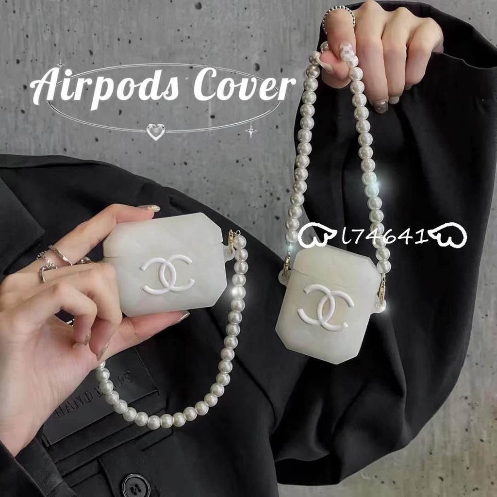 台灣出貨♥香奈兒菱格手提包 Airpods1/2代 耳機保護套 Airpods Pro保護殼 耳機收納盒 配珍珠手鏈