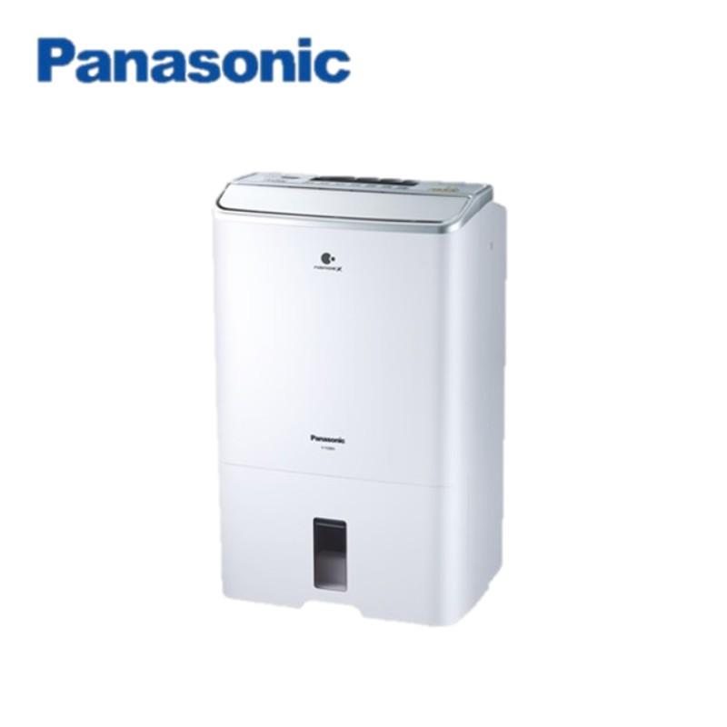Panasonic國際牌 10公升 清淨除濕機 F-Y20FH