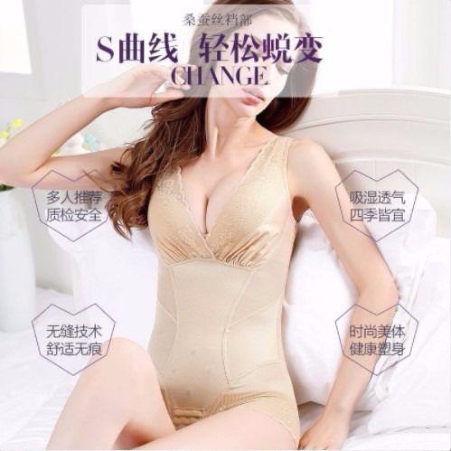 美人計塑身衣正品蠶絲暖宮收腹束腰提臀燃脂美體束身瘦身連體衣女