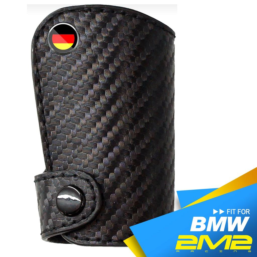 【2M2】BMW M3 F80 M4 F82 F83 M5 F10 M6 寶馬 汽車 感應鑰匙 鑰匙皮套 鑰匙包