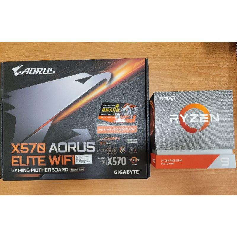 AMD R9 3900X + X570 AORUS ELITE WIFI 全新