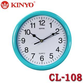 【3CTOWN】含稅開發票 KINYO金葉 CL-108 白面黑字 精緻圓形掛鐘 3色:藍框 綠框 粉紅框 新竹市