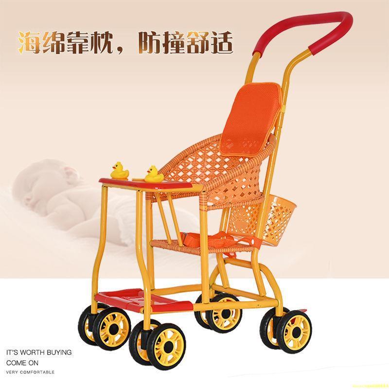 【電動車座椅】嬰兒小推車夏季竹藤寶寶藤椅輕便竹編兒童推車仿藤編溜娃神器【安全】