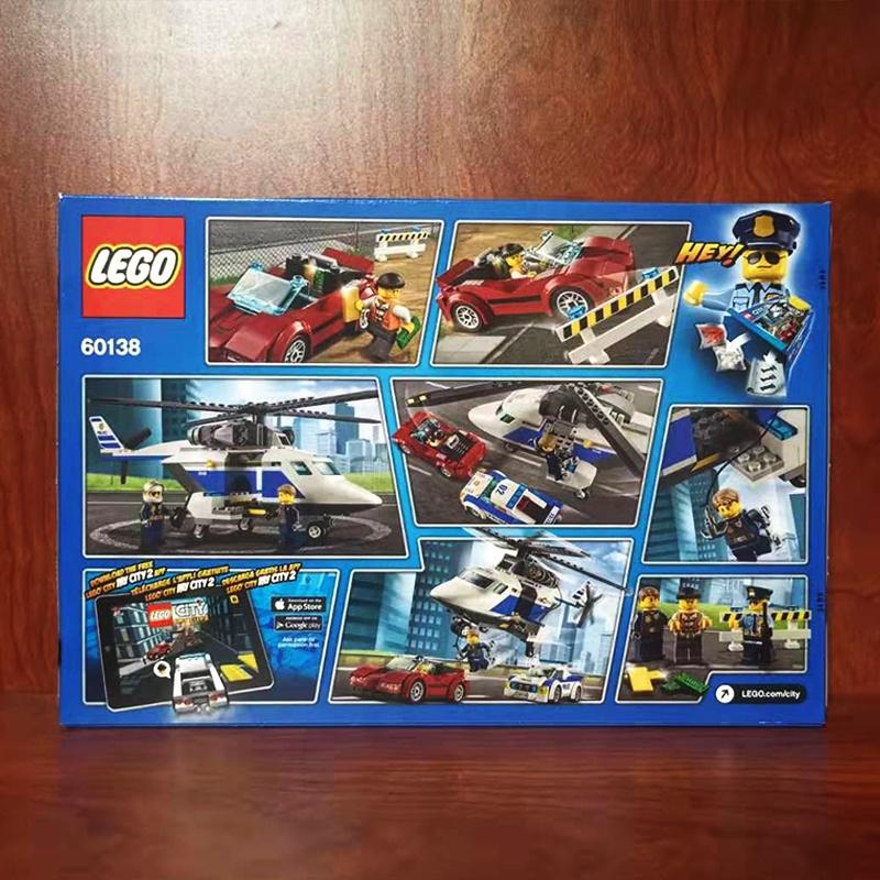 LEGO樂高60138都市系列高速追捕男孩女孩拼搭積木益智玩具