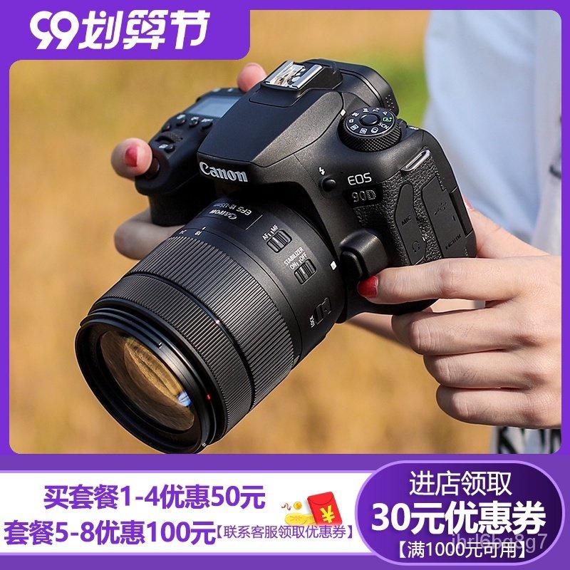 二手特價 Canon/佳能二手單反相機90d 80d 70d 60d高清數碼攝影照套機vlog