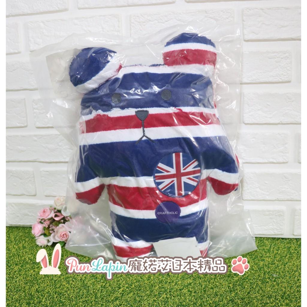 (現貨在台)日本正品 CRAFTHOLIC 宇宙人 直營店 絨毛娃娃 靠枕 抱枕 公仔 玩偶 橫條紋 英國熊 胖呆款 D
