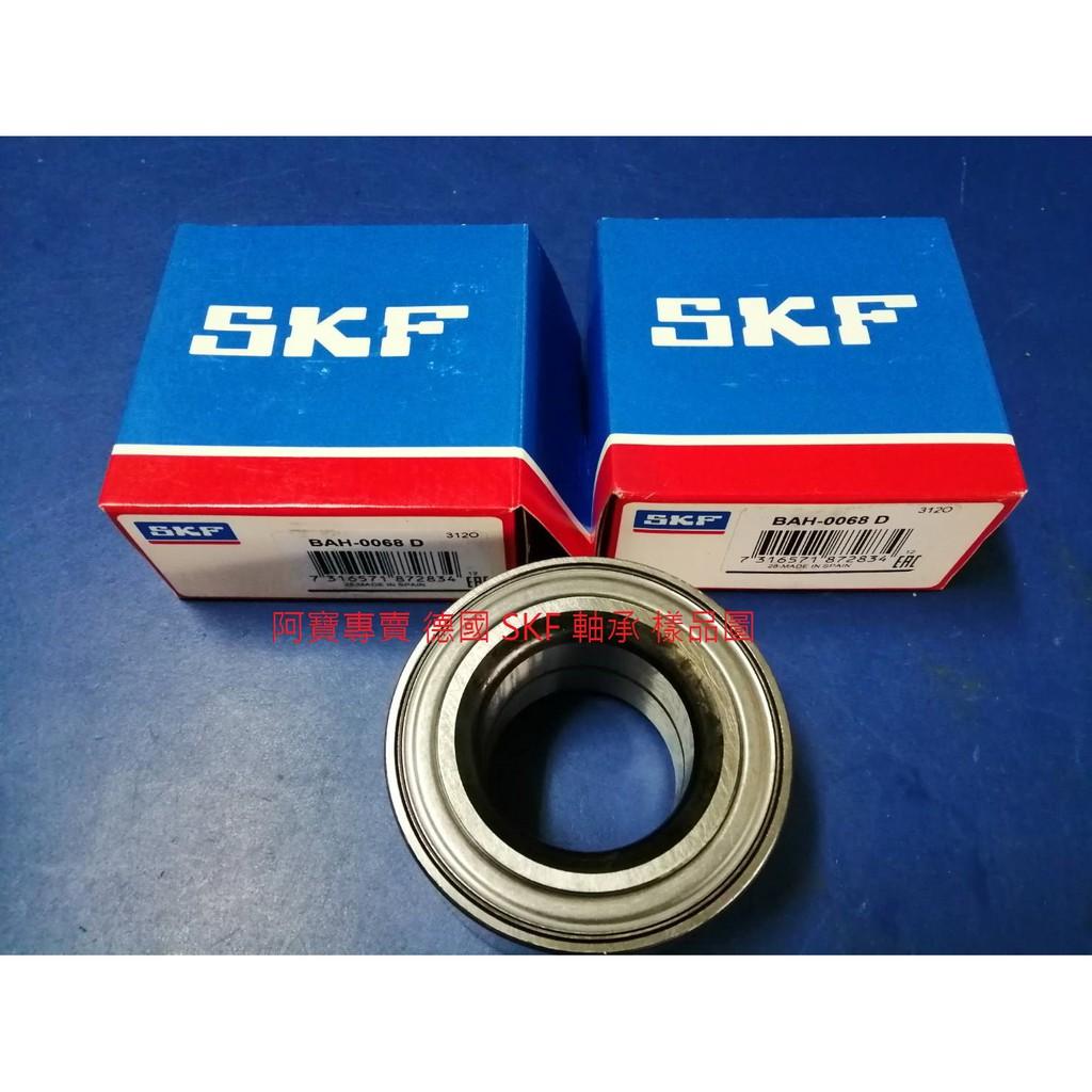 福特 FIESTA 06-20 前輪軸承 前軸承 台製全新品 德國 SK 全車系皆可詢問 如需其他零件請私訊