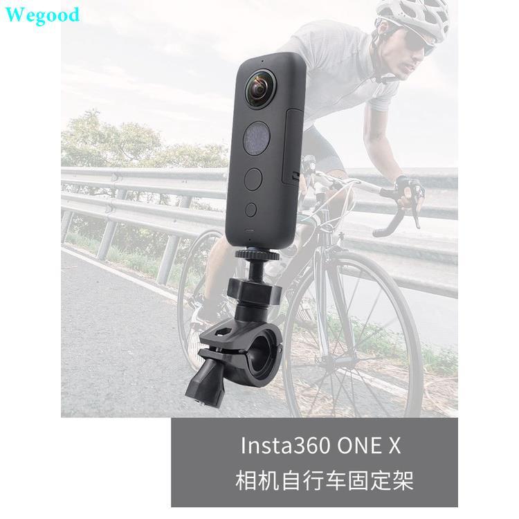 Wegood Insta360 ONE X/EVO運動相機戶外拍攝自行車固定支架