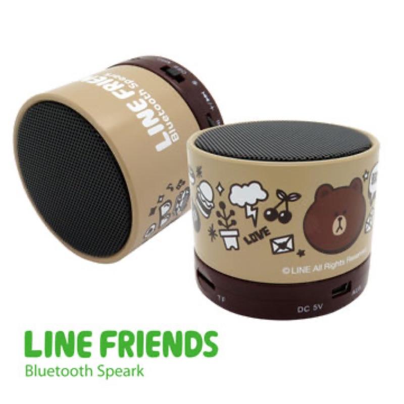 Line Friends 授權限定藍芽喇叭 熊大 音響 隨身 高音質