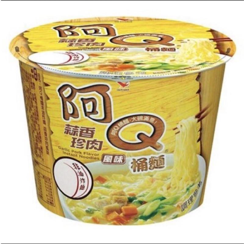 阿Q桶麵蒜香珍肉口味