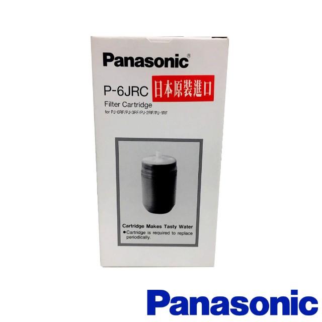 Panasonic 國際牌 淨水器濾心P-6JRC 適用 PJ-6RFP PJ-3RF