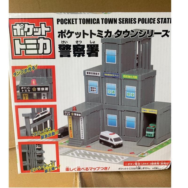TOMICA TOMY 多美小汽車 警察署 警察局 警察基地 街景