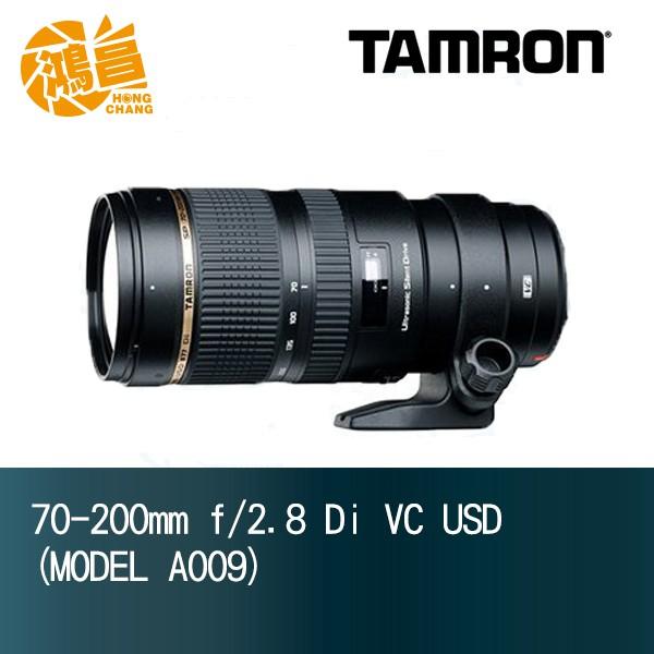 Tamron 70-200mm f2.8 Di VC USD (CANON) 俊毅公司貨 騰龍 A009 F/2.8