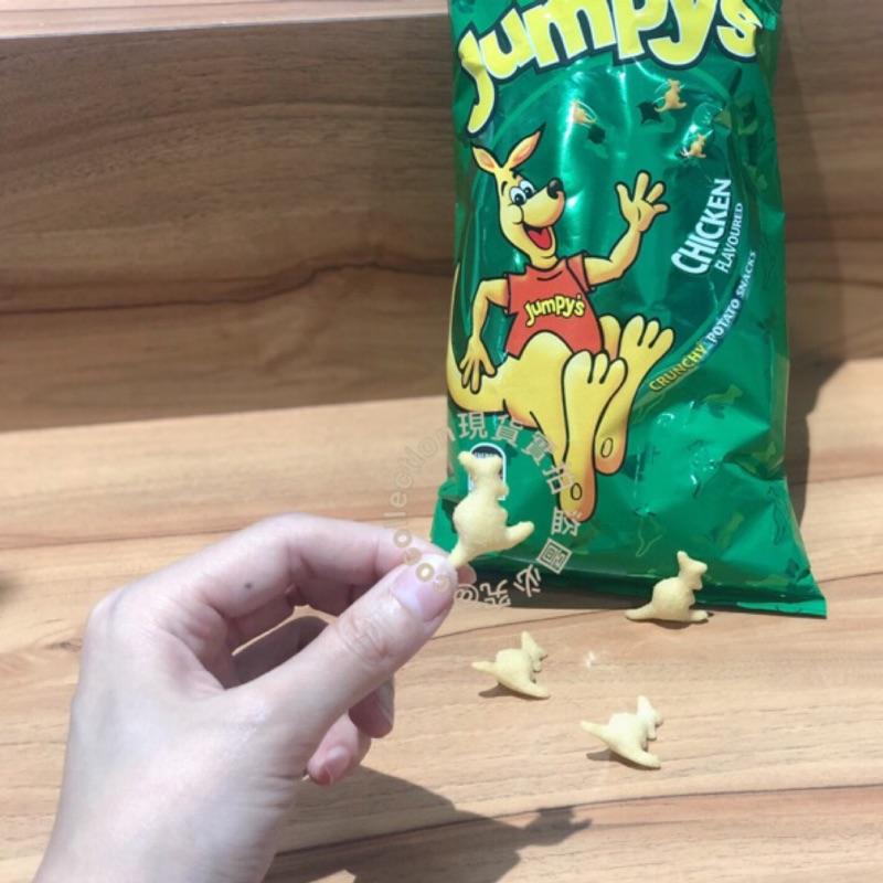 🇦🇺澳洲Jumpy's 3D袋鼠洋芋片🦘澳洲袋鼠餅乾🦘現貨