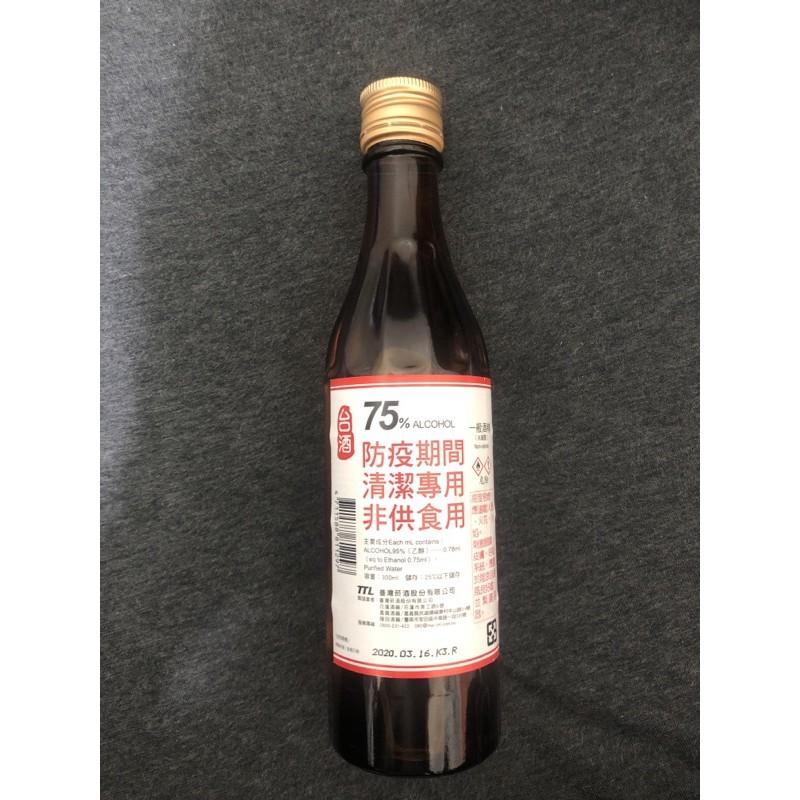 台酒75%一般酒精300ml