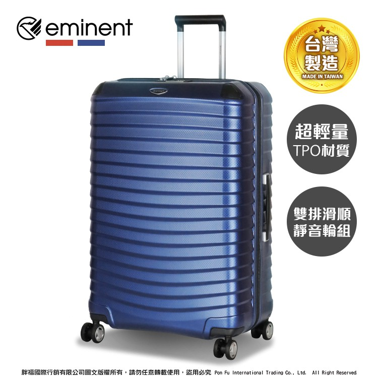 [36折優惠] 萬國通路 eminent KJ39 行李箱 28吋 熊熊先生 MIT台灣製造 反車拉鏈 旅行箱 TSA鎖