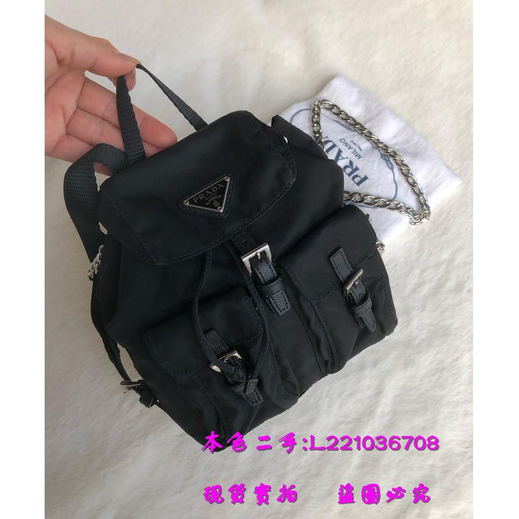 【二手】Prada(普拉達) mini backpack小書包 超可愛雙肩包 帆布包休閑小書包 後背包