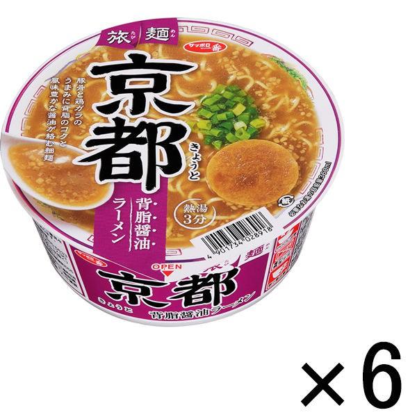 札幌一番 旅行系列 京都濃厚背脂醬油拉麵 6入裝 J694474
