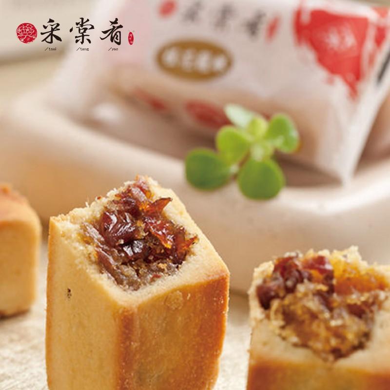 采棠肴鮮餅鋪-金牌鳳梨酥