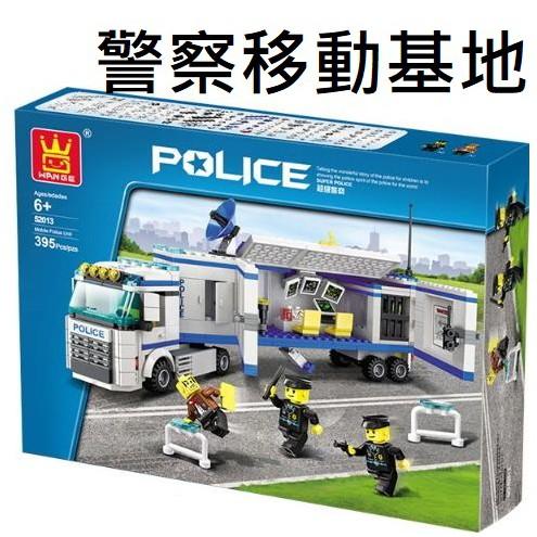 🔥台灣出貨🔥積木 萬格52013 城市CITY警察系列 移動指揮所 警察抓小偷 警察車 移動警察局 卡車貨車 相容樂高