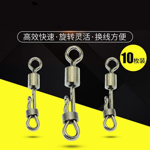 %台灣熱銷%快速子線夾連接器八字環連接環鏈接扣釣魚子線夾別針8字環強力