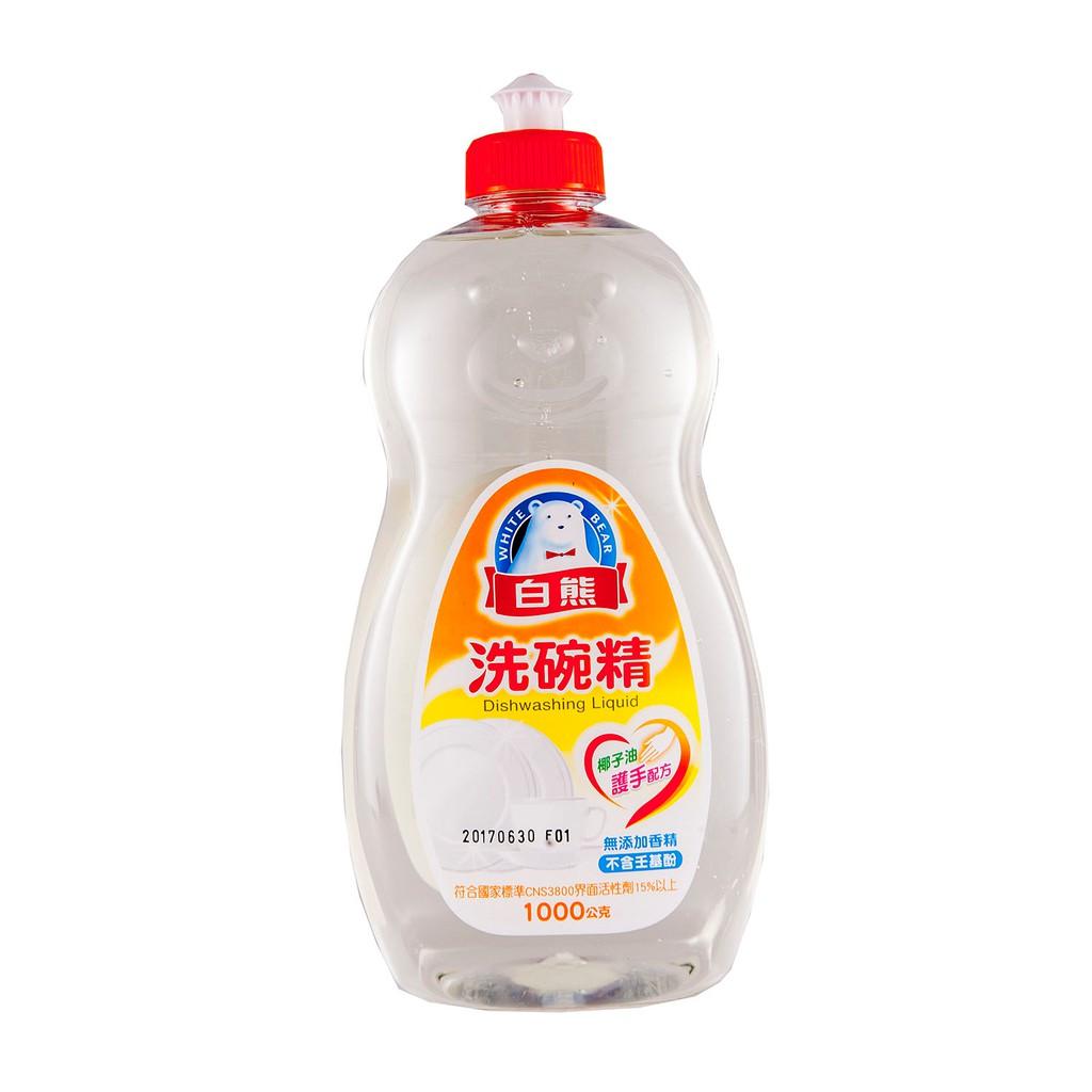 白熊洗碗精 1000g/瓶  【大潤發】