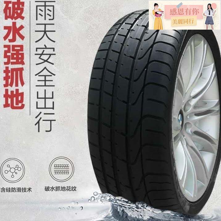 【新店促銷】精品二手倍耐力輪胎九成新225/235/245/255/40/45/50/55R17R18R19