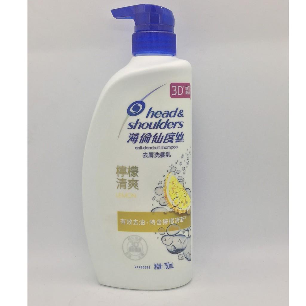 《海倫仙度絲》檸檬清爽洗髮乳(750ml)