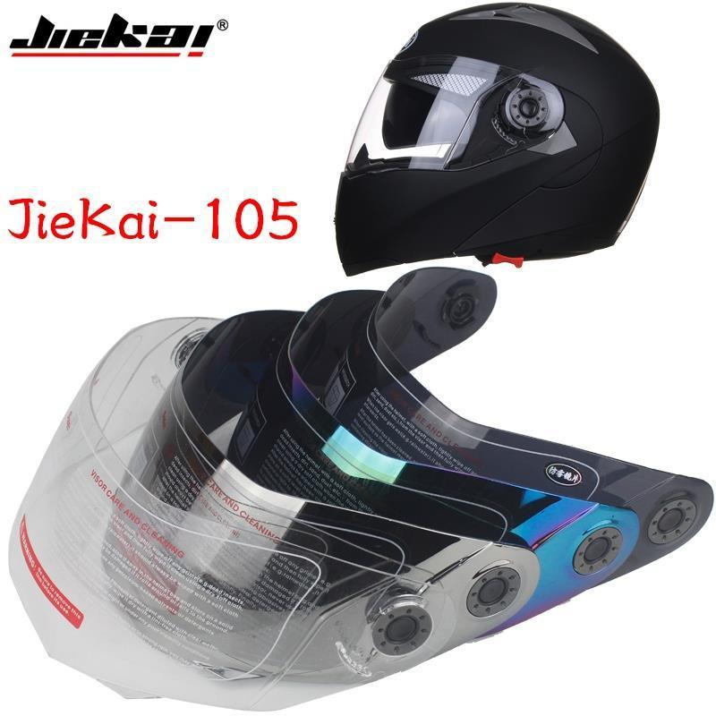 現貨 捷凱105頭盔鏡片面罩摩托車防曬頭盔鏡片半盔鏡片頭盔擋風鏡片