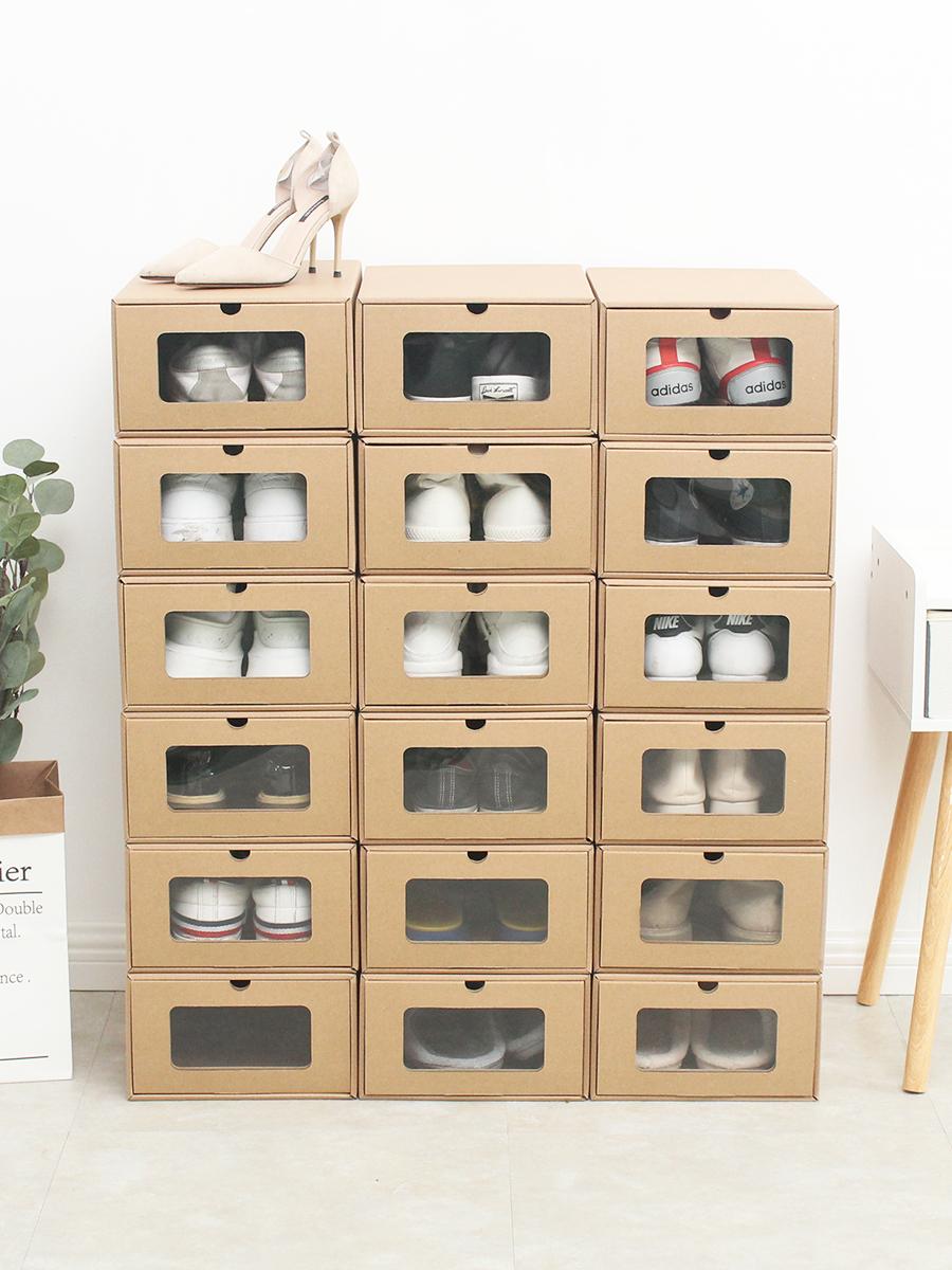 床底側開鞋盒紙盒家用折疊紙質紙箱收納盒抽屜式辦公室牛皮紙鞋櫃