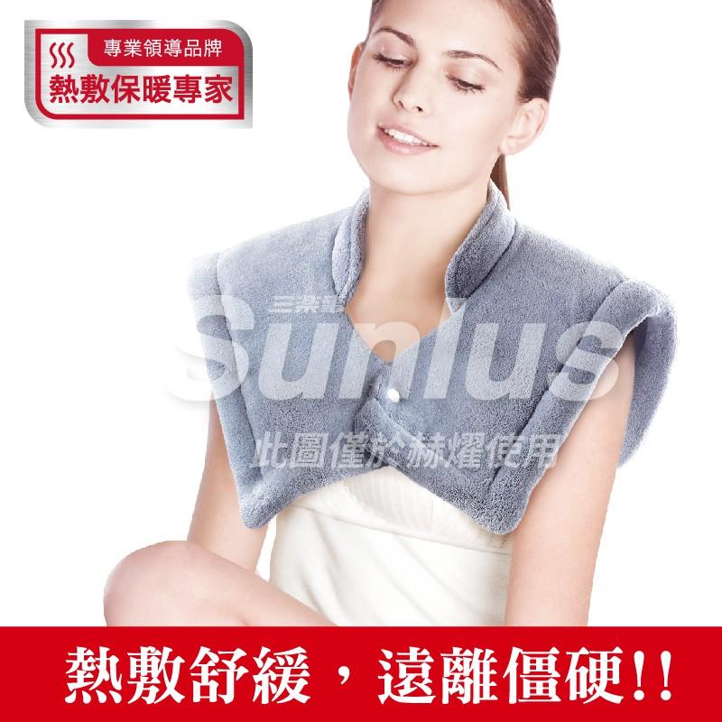 《日本Sunlus三樂事》暖暖頸肩雙用熱敷柔毛墊 SP1213