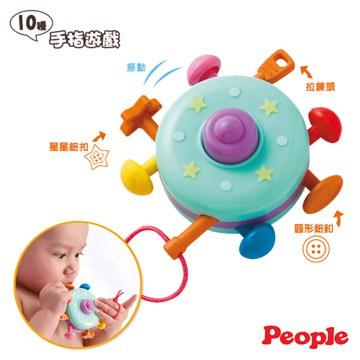 【日本People】 彩色飛碟 TB027 玩具