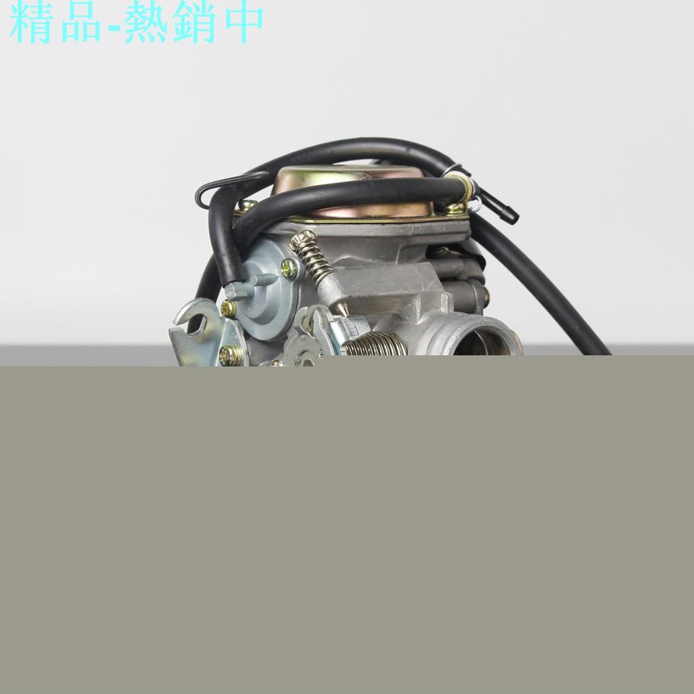 【熱銷】GY6 125CC 化油器光陽三陽悍將三冠王阿帝拉迪爵高手豪邁奔騰GT GR GP G3
