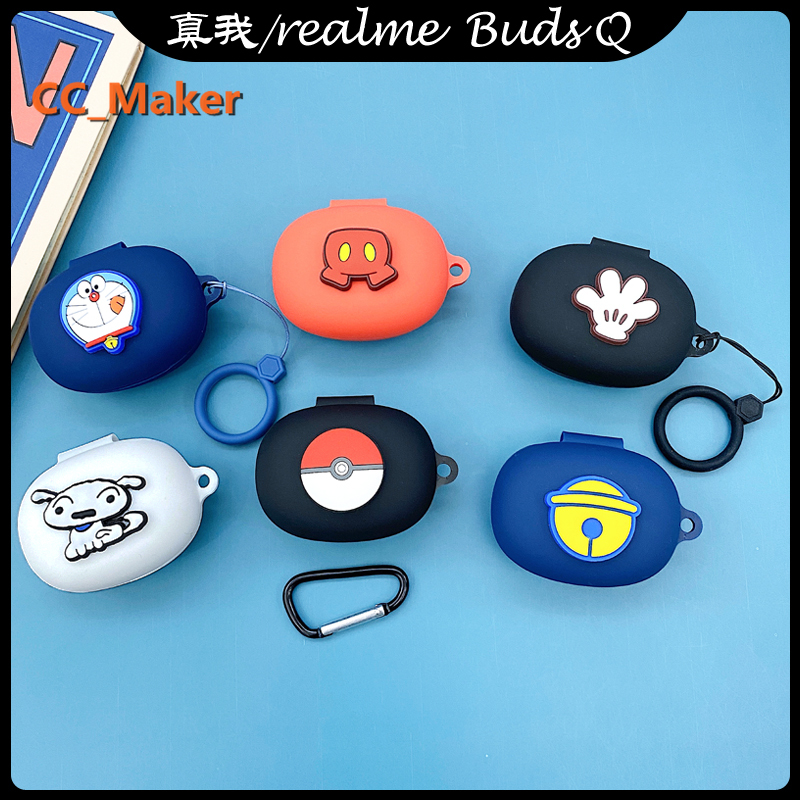 Realme Buds Q耳機保護殼 卡通矽膠軟殼 真我Realme Buds Air Pro耳機套 防摔 純色指環掛繩