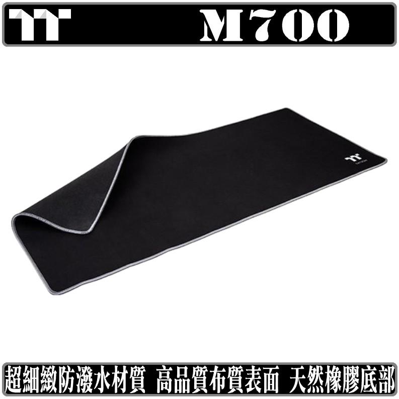 曜越 TT Premium M700 Extended 電競 滑鼠墊