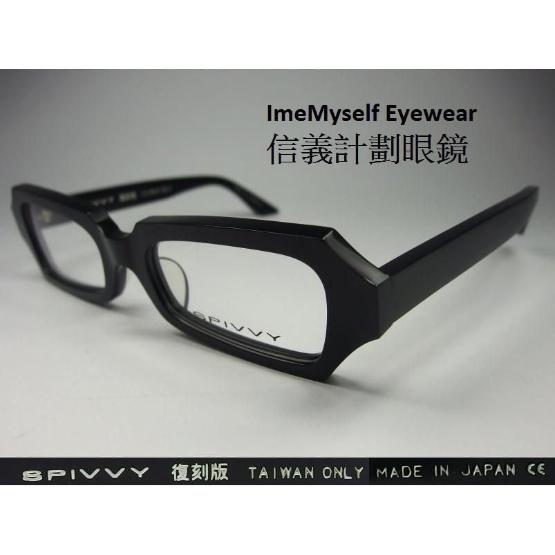 73a989fc5ea Chrome Hearts SPLAT 克羅心ImeMyself Eyewear 全新真品日本製膠框手工 ...