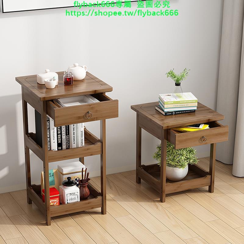 【驚喜價I71】楠竹現代簡約茶水柜儲物柜子餐邊柜功夫茶水架置物架實木飲水機架