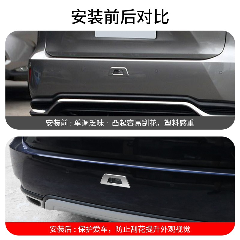 LEXUS rx300 裝飾 rx 改裝配件 rx450h 後車尾燈 裝飾亮框
