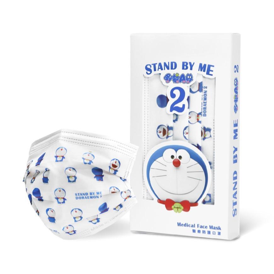 【快樂連鎖藥妝】華淨x哆啦A夢 成人醫用防護口罩  (10入/盒) MD雙鋼印