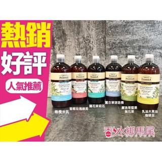 Green Pharmacy 草本肌曜 香氛沐浴露 共六款 500ML◐香水綁馬尾◐ 台北市