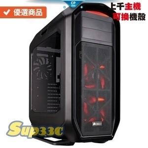 AMD R9 3900XT 12核 24 AMD Radeon Pro WX710 0H1 繪圖 電腦主機 電競主機 電