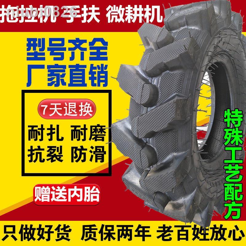 9.19 Niu ☬☁400 500 600 6.00 650-8 12 14 16農用手扶拖拉機輪胎人字微耕機