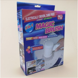 [24H以內寄出] 三合一機車清潔打蠟組 Magic Brush 多功能強力電動清潔刷 洗車刷 洗車海綿 清潔器 桃園市