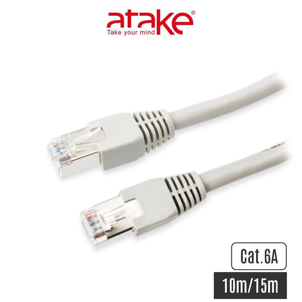 ATake CAT6A 高速網路線/電腦線/RJ45 (10m/15m) AC6A-PH (福利品)